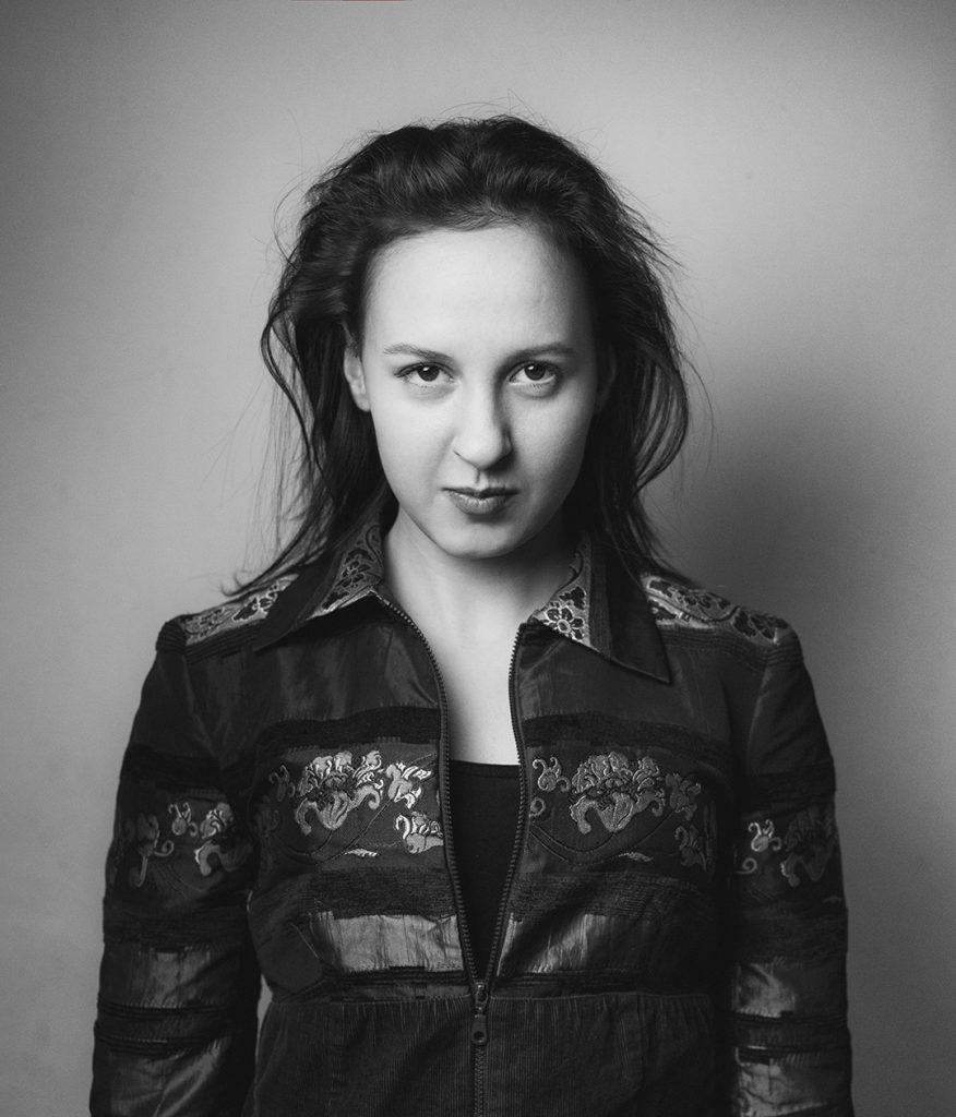 Диана Алыцкая